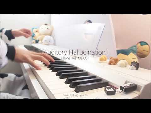 Kill Me Heal Me OST1 - Auditory Hallucination | Piano [New Year Special]
