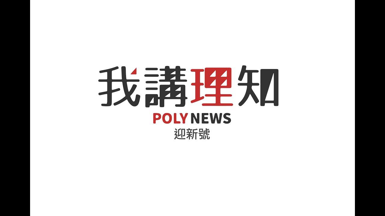 迎新日攤位(2016年8月13-15日)