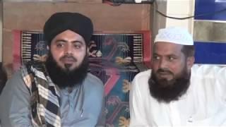 Abdulhameed chisti taqreer from narki shareef