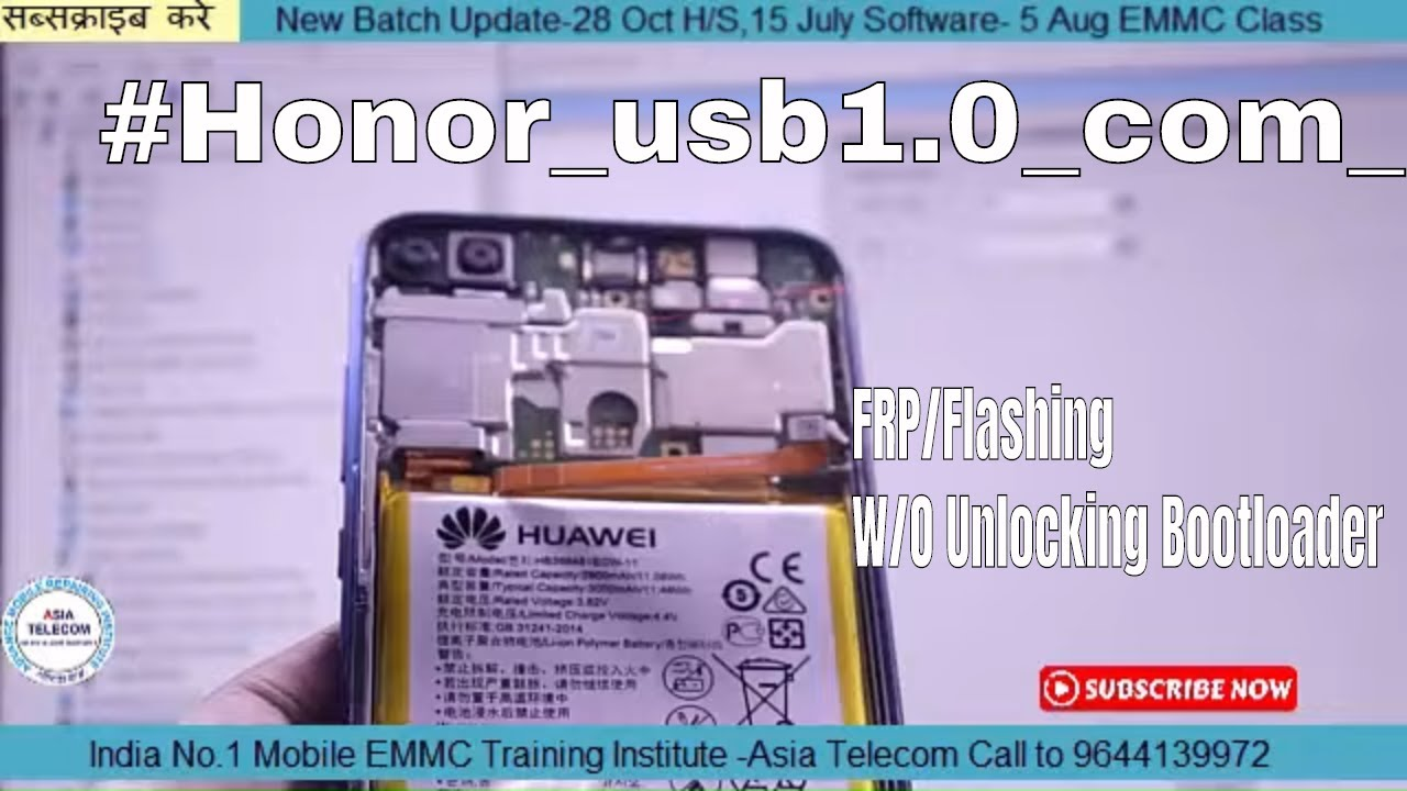Honor All Mobile FRP & Flashing Without Unlock Bootloader(Honor 9lite FRP  in 2 Sec W/0 Dead Risk) 🔥