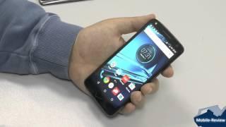 Обзор Motorola Moto Droid Turbo 2 или Moto X Force