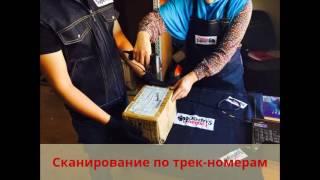 Таобао в Казахстане, таобао в Алматы и других городах(, 2016-05-22T06:06:56.000Z)