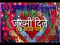 Hindi Dil Tod Diya Tune O Dilruba Hindi DJ song Kumar Rambabu parasa