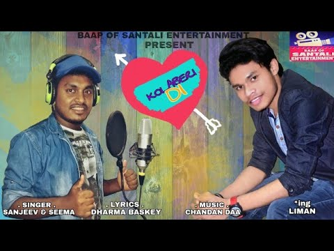 New Santali Song Kolaberi Di || Latest 2018 Audio Version