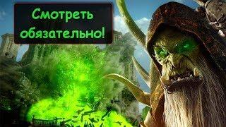7 КЛАССНЫХ ФИЛЬМОВ В ЖАНРЕ ФЭНТЕЗИ! Tоп фильмов