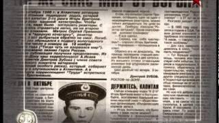 Энциклопедия российского флота - Фильм 4