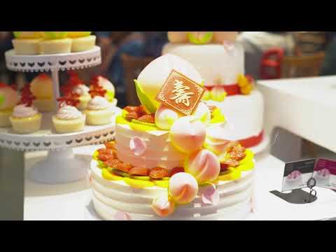 Bakery China 2018 Shanghai