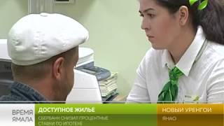 видео Страховая компания АИЖК