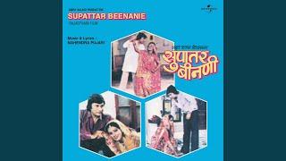 babul-chali-o-supattar-beenanie-soundtrack-version