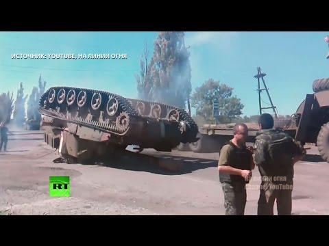 Войска Украины находятся