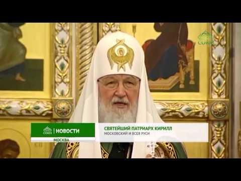 Патриарх Кирилл совершил всенощное бдение в храме святого князя Игоря Черниговского в Переделкино