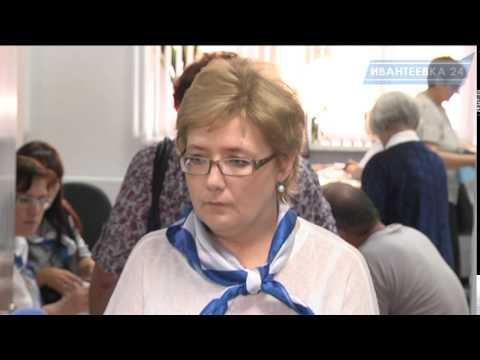 Комментарий представителя ЕИРЦ г.Ивантеевки по поводу новых платёжек