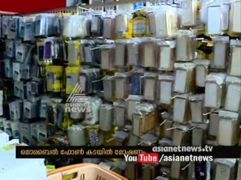 Huge theft at Mobile phone shop of Keralites