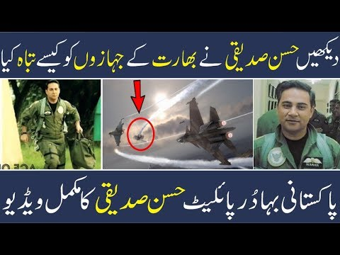 Hassan Siddiqui | Pakistan | Urdu | Hindi | Imran Khan | Shan Ali TV