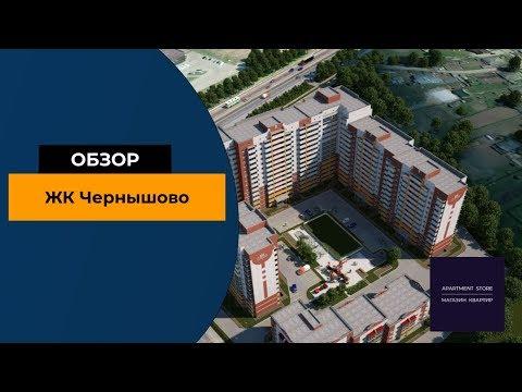 Обзор ЖК Чернышово от застройщика МК-Строй в Вологде