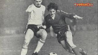 Динамо Тбилиси в шаге от финала Кубка кубков 1981 82