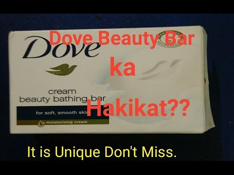 Dove soap ka Hakikat??? Mp3