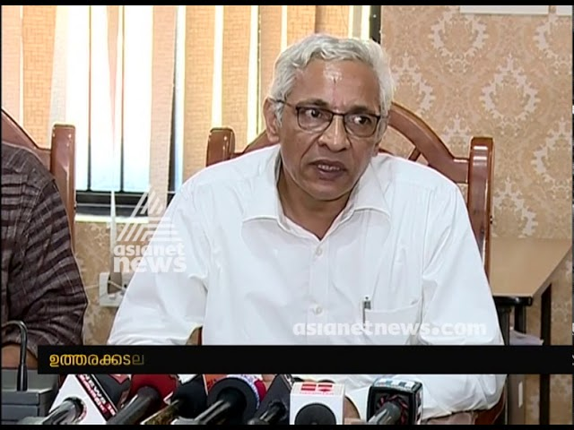 Crime Branch enquiry on  Kannur University  Question Papers Leaked case