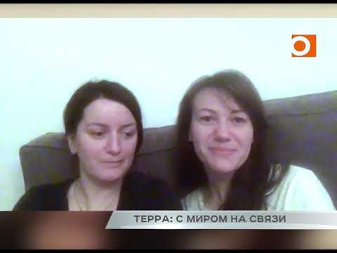 Терра - с миром на связи. Лондон. Светлана Хромейчук и Жанна Годунова.