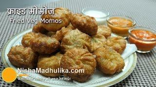 Fried momos recipe - Veg fried momos recipe - Fried Dim Sum Recipe