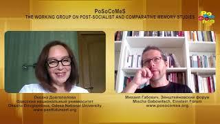PoSoCoMeS interview #4. Oksana Dovgopolova (Odesa National University). Russian, English subtitles