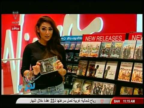 BAHRAIN TV 4 NOURA ASSAR
