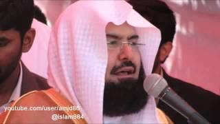 سورة يوسف كاملة بصوت الشيخ عبدالرحمن السديس