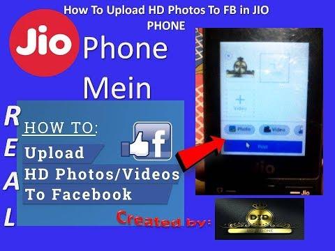 jio-phone-se-kaise-fb-me-photo-upload-karte-hain