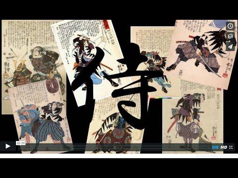 Les samourais. 1000 ans d'histoire par Julien Peltier.