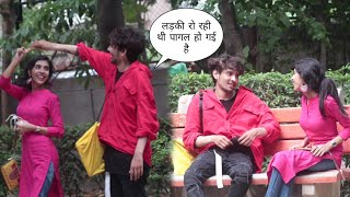 Break Up Girl Fall In Love Gone Romantic || vishal goswami baba