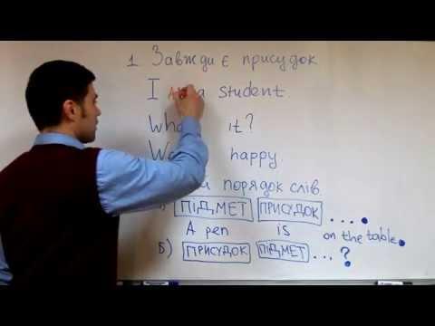 онлайн уроки англійськоі