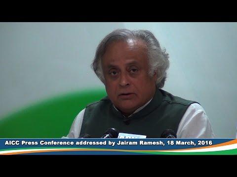 AICC Press Conference, 18 March 2016