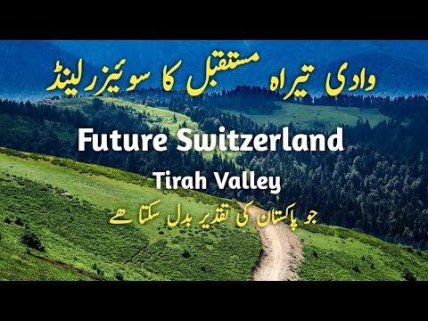 Tirah Valley | future Switzerland of Pakistan | Orakzai