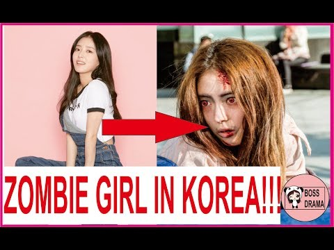 [HOT] ZOMBIE GIRL IN KOREA: LEE SAE YOUNG TRANSFORMATION