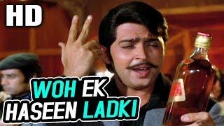 Woh Ek Haseen Ladki | Kishore Kumar | Aakraman 1975 Songs | Rakesh Roshan, Rekha, Sanjeev Kumar