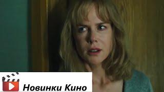 Прежде чем я усну (русский трейлер) [Новинки Кино 2014]
