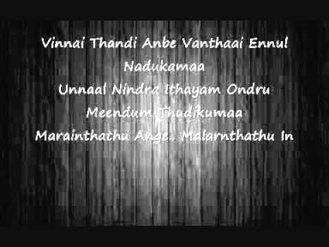 vinnaithaandi anbe vanthai song