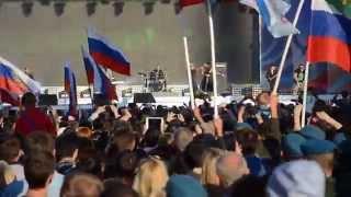 День России 2014 А Студио и Отпетые Мошенники Сердцем к Сердцу