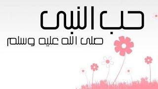 الحمدلله  حمدا كثيرا طيبا مباركا فيه