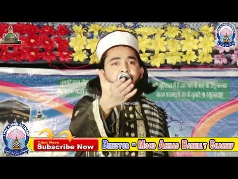 एक दम नयी तकरीर    Subhan Miya Faridi    New Islamic Online Bayan 2019 HD