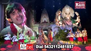 Gujarati Nonstop Raas Garba|Jyot Part-1|Kamlesh Barot