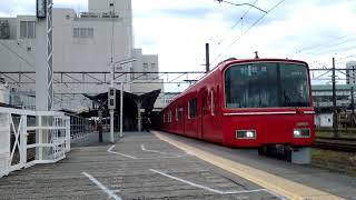 名鉄3100系3122f+3700系3702f to☆yo☆ha☆si☆発車