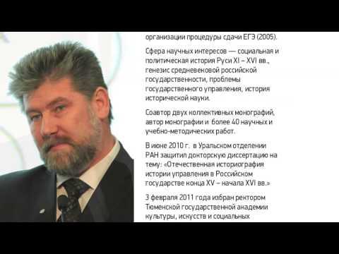 Игорь Шишкин. Биография