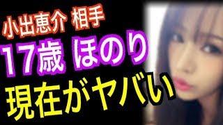 話題情報満載☆「リアルタイムニュース」 チャンネル登録してはこちら.