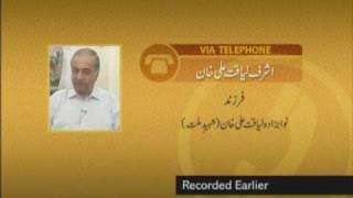 Interview of Son of Liaqut Ali Khan by MTA-Services of Sir Zafarullah Khan