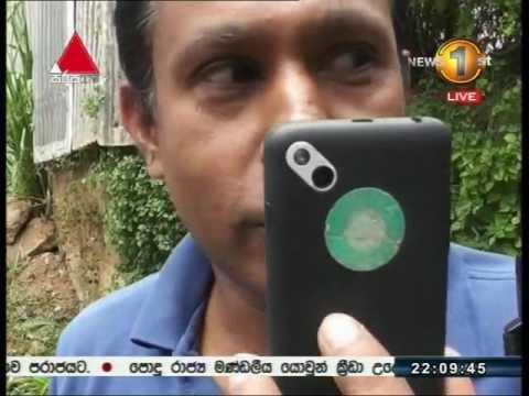News 1st Sinhala Prime Time, Thursday, July 2017, 10PM (20/07/2017)
