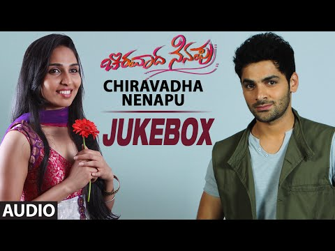 Chiravadha Nenapu || Jukebox || Gurunandhan, Senthil, Sharanya & Thaniya