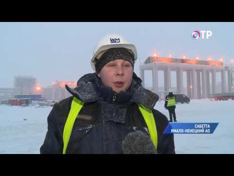 ноябрьск ямало-ненецкий округ знакомства