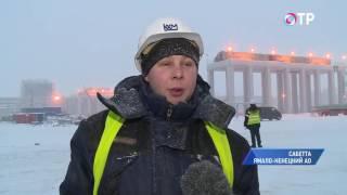 Малые города России: Сабетта - самый северный аэропорт в России(В рубрике