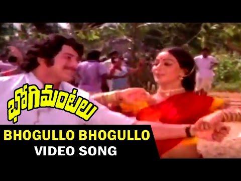 Bhogullo Bhogullo Video Song || Bhogi mantalu Telugu Movie || Krishna, Sridevi